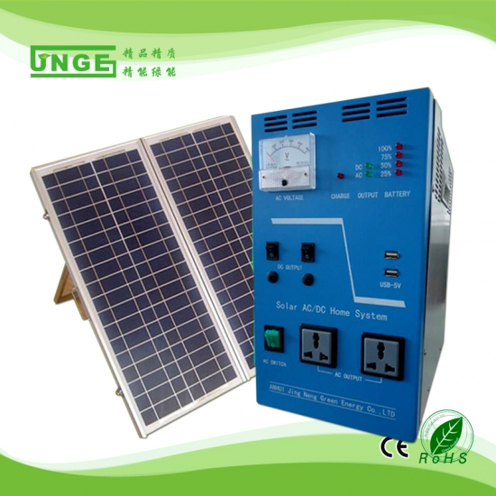 300W mini mobile solar power system homeuse with solar panel