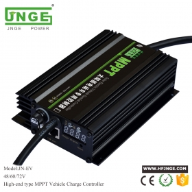 MPPT 72v solar charge controller for Solar Electric car